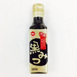 沖縄の黒糖名産地である波照間島の黒糖だけで作った贅沢な黒みつです。異性化糖や糖蜜などを使用していない...
