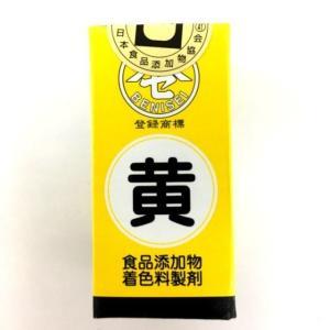 黄色 5g mizta-y