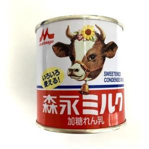 【常温発送】森永ミルク 397g コンデンスミルク 加糖れん乳 *終売のため在庫僅少*