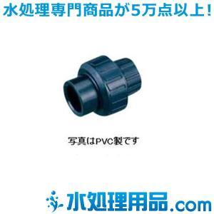 エスロン ユニオン継手ボールバルブ互換タイプ ソケット形 25A UCT-BE25|mizu-syori
