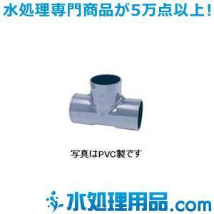 エスロン 大口径継手 径違いチーズ 300×250A HTD-RT3025|mizu-syori