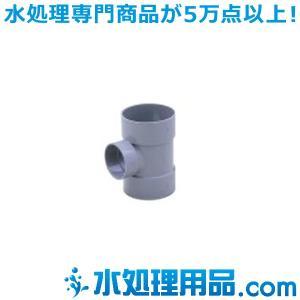 旭有機材工業 径違い90°Y  VU-DT型 75×65A AVVU-DT7565 mizu-syori
