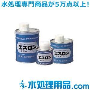 エスロン 接着剤 No.73 内容量:1kg N731|mizu-syori