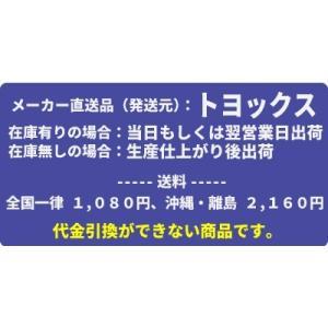 トヨックス トヨロンホース カット品 21.5×29mm(1mあたり) TR-22C mizu-syori 02