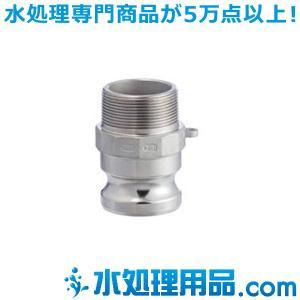 フィットトヨックス カムロックアダプター オネジ ステンレス製 1/2インチ 633-FB-1/2S|mizu-syori