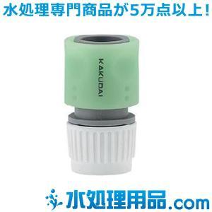 カクダイ ホーセンド(リサールカップリングシステム) 568-012|mizu-syori