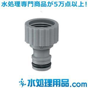 カクダイ ネジ口金13(リサールカップリングシステム) G1/2 568-010|mizu-syori