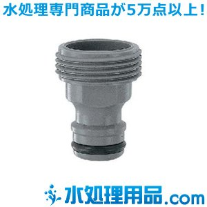 カクダイ ネジニップル20(リサールカップリングシステム) G3/4 568-016|mizu-syori