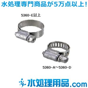 カクダイ 強力キカイバンドA 60-80mm 5360-K|mizu-syori