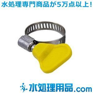 カクダイ 強力キカイバンドC 16-27mm 5361-D|mizu-syori