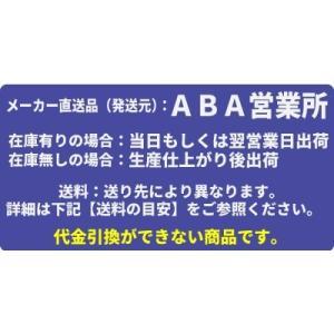 ホースバンド スチール製 12mm幅 15-24mm HBT1524|mizu-syori|03