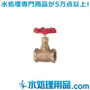 キッツ 青銅・黄銅バルブ グローブ A型 1インチ(25A) A-1|mizu-syori