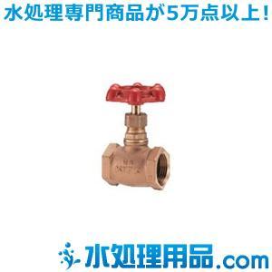 キッツ 青銅・黄銅バルブ グローブ QA型 1インチ(25A) QA-1|mizu-syori