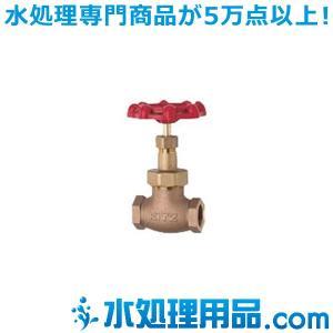 キッツ 青銅・黄銅バルブ グローブ D型 1インチ(25A) D-1|mizu-syori