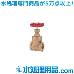 キッツ 青銅・黄銅バルブ ゲート S型 1.25インチ(32A) S-1.25|mizu-syori