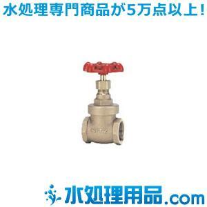 キッツ 青銅・黄銅バルブ ゲート H型 1.5インチ(40A) H-1.5 mizu-syori