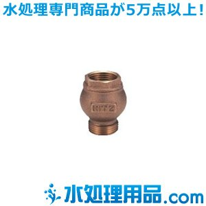 キッツ 青銅・黄銅バルブ フート FT型 1.5インチ(40A) FT-1.5|mizu-syori