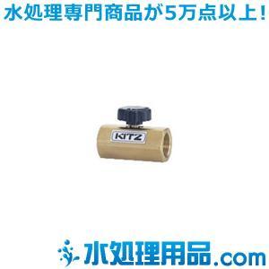 キッツ 青銅・黄銅バルブ 圧力計用ゲージバルブ BSGV型 3/8インチ(10A) BSGV-3/8 mizu-syori