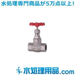 キッツ ステンレス鋼バルブ グローブ UJ型 1/2インチ(15A) UJ-1/2 mizu-syori
