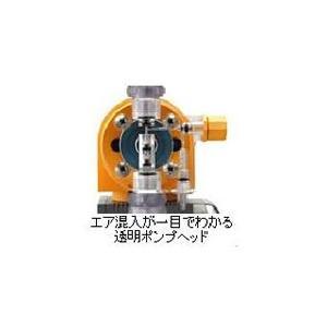 タクミナ ソレノイド駆動式ダイヤフラム定量ポンプ アナログ入力タイプ PWM-200-VTCE-HWJ|mizu-syori|02