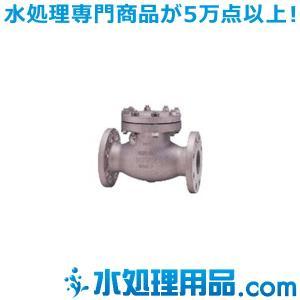 キッツ ステンレス鋼バルブ スイングチャッキ 20UOA型 16インチ(400A) 20UOA-16