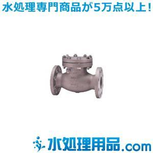 キッツ ステンレス鋼バルブ スイングチャッキ 20UOAM型 12インチ(300A) 20UOAM-12