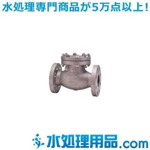 キッツ ステンレス鋼バルブ スイングチャッキ 300UOAM型 18インチ(450A) 300UOAM-18