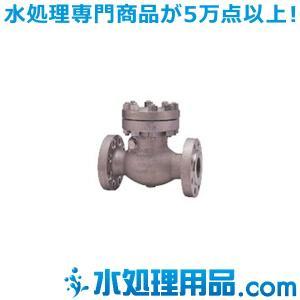 キッツ ステンレス鋼バルブ スイングチャッキ 600UOAM型 8インチ(200A) 600UOAM-8