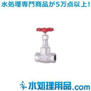 キッツ ダクタイル鉄バルブ グローブ 10SD型 1インチ(25A) 10SD-1 mizu-syori
