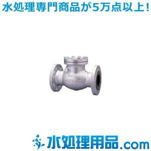 キッツ ダクタイル鉄バルブ スイングチャッキ 20SOB型 10インチ(250A) 20SOB-10|mizu-syori