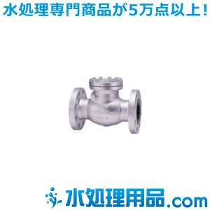 キッツ ダクタイル鉄バルブ スイングチャッキ 300SOB型 10インチ(250A) 300SOB-10|mizu-syori