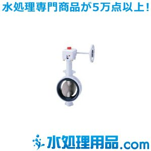 キッツ バタフライバルブ DJシリーズ G-10DJ型 ダクタイル鉄製 2インチ(50A) G-10DJ-2|mizu-syori