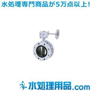 キッツ バタフライバルブ DJFシリーズ(フランジ形) G-10DJFU型 16インチ(400A) G-10DJFU-16|mizu-syori