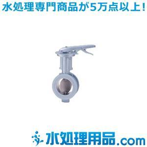 キッツ バタフライバルブ D型ダンパー 10D型 鋳鉄製 2.5インチ(65A) 10D-2.5 mizu-syori
