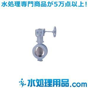 キッツ バタフライバルブ D型ダンパー GL-10D型 鋳鉄製 10インチ(250A) GL-10D-10 mizu-syori