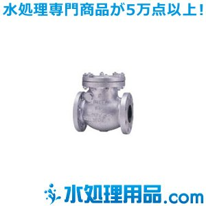 キッツ 鋳鋼バルブ スイングチャッキ 10SCOS型 20インチ(500A) 10SCOS-20