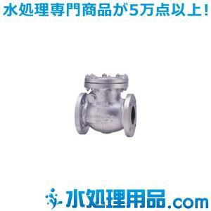 キッツ 鋳鋼バルブ スイングチャッキ 150SCOS型 20インチ(500A) 150SCOS-20