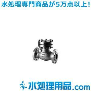 キッツ 鋳鋼バルブ スイングチャッキ 600SCOS型 16インチ(400A) 600SCOS-16
