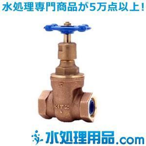 キッツ 給水用バルブ ゲート MNW型 給水用 1.25インチ(32A) MNW-1.25|mizu-syori