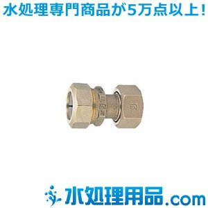 キッツ 給水用バルブ メーター用ソケット 1MS型 金属継手KCPジョイント 1/2インチ(13A) 1MS-1/2|mizu-syori
