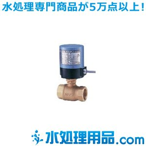 キッツ 電動バルブ 青銅製ボールバルブ EA200-TE型 3/8インチ(10A) EA200-TE-3/8 mizu-syori