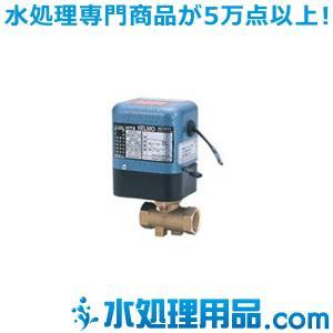 キッツ 電動バルブ 黄銅製ボールバルブ EAE100-TKSE型 スプリングリターン 3/4インチ(20A) EAE100-TKSE-3/4 mizu-syori
