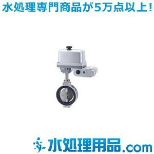 キッツ 電動バルブ アルミ製バタフライバルブ EXS200-10XJME型 3インチ(80A) EXS200-10XJME-3 mizu-syori