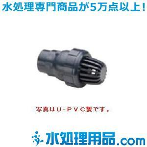 旭有機材工業 ボールフートバルブ U-PVC製 ねじ込み形 80A VFTZZUENJ080|mizu-syori