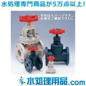 旭有機材工業 ストップバルブ U-PVC製 フランジ形 シート:EPDM 32A VSTMHUEF032|mizu-syori