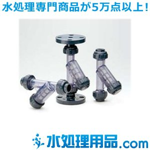旭有機材工業 自在型ストレーナー(Y形) フランジ式 15A VYS4UUEF015|mizu-syori