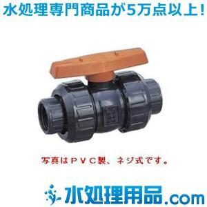 エスロン ボールバルブ ねじ式 PVC製 Oリング材質:FKM 65A BVNV65|mizu-syori
