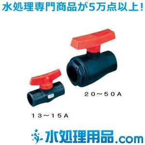 エスロン ロックボールバルブ(コンパクト型ボールバルブ) TS式 40A LVSV40|mizu-syori