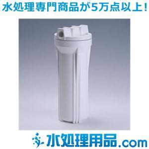 樹脂製フィルターハウジング 10インチ 1/2 白 PAF10-1/2|mizu-syori