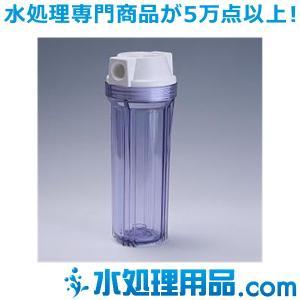 樹脂製フィルターハウジング 10インチ 1/2 クリア PAF10-1/2S|mizu-syori